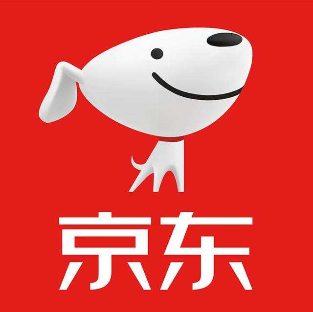 2020年京东市场数据行业研究专题报告合集(共67套打包)