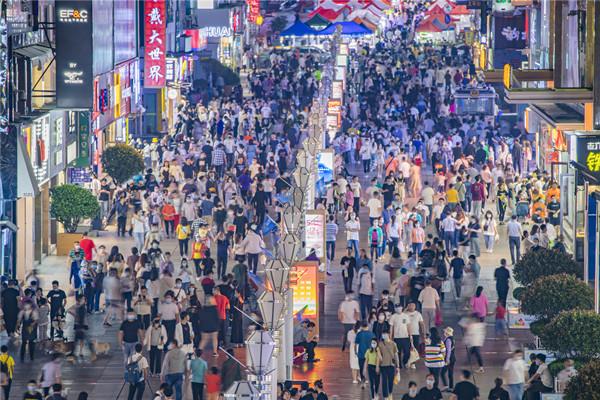 2021年新兴市场行业研究分析专题报告合集(共15套打包)
