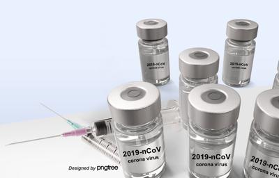 2020年COVID~19新冠疫苗研发现状行业数据研究专题报告合集(共22套打包)