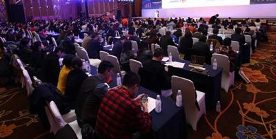 中国广电媒体融合大会启动式暨高端峰会报告下载(共9套打包)