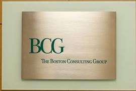 波士顿咨询公司报告下载,波士顿咨询公司报告专题