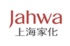 上海家化专题,上海家化研究报告下载