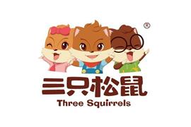 三只松鼠专题,三只松鼠报告下载
