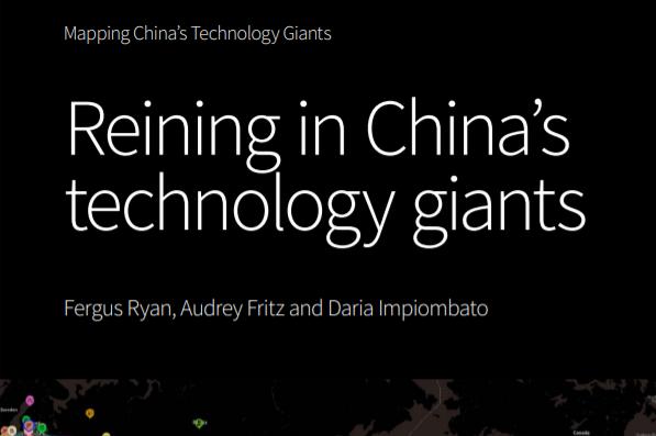 澳洲智库:中国疫情中表现突出的科技巨头有哪些?