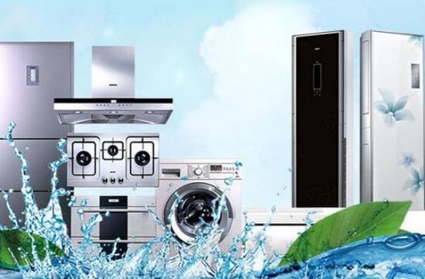家用电器行业分类有哪些?重点公司和相关政策一览