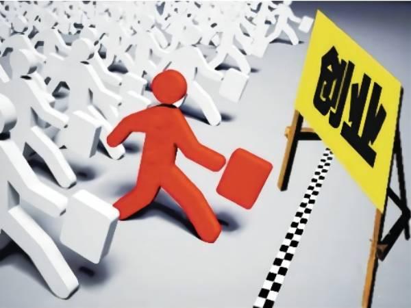 什么是创业投资基金?特点有哪些?