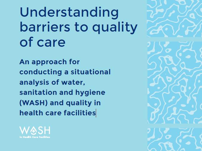 世界卫生组织:医疗质量形势分析报告