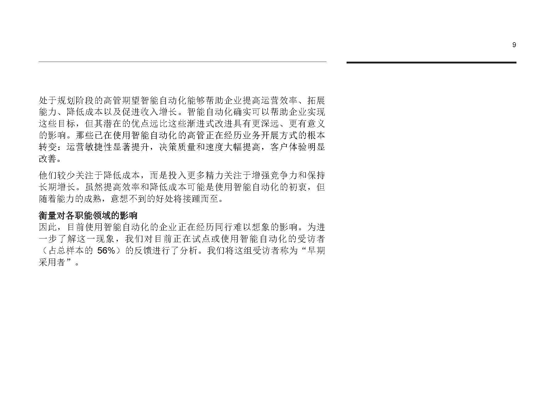 1_页面_11.jpg