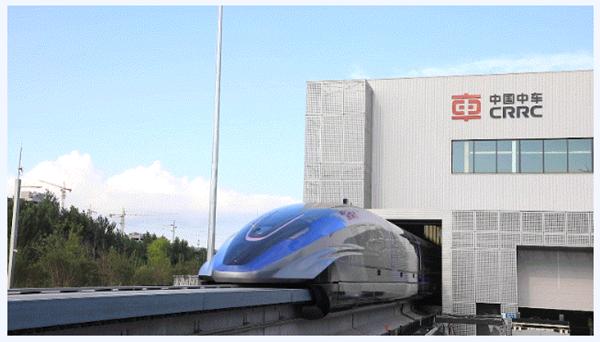 时速600公里高速磁浮列车来了