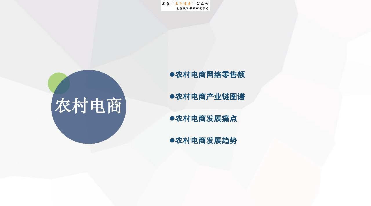 1_Page_23.jpg