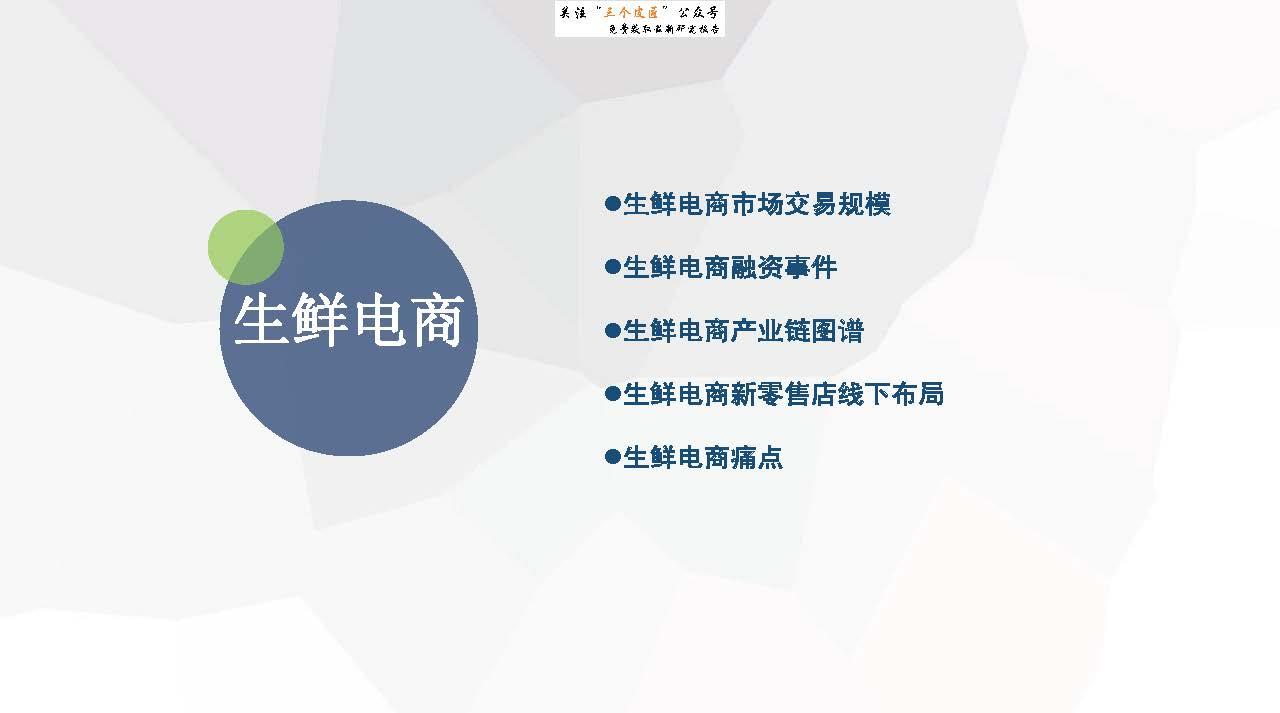 1_Page_28.jpg