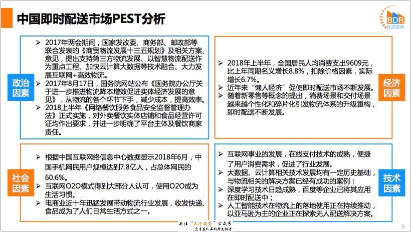 1_Page_09.jpg