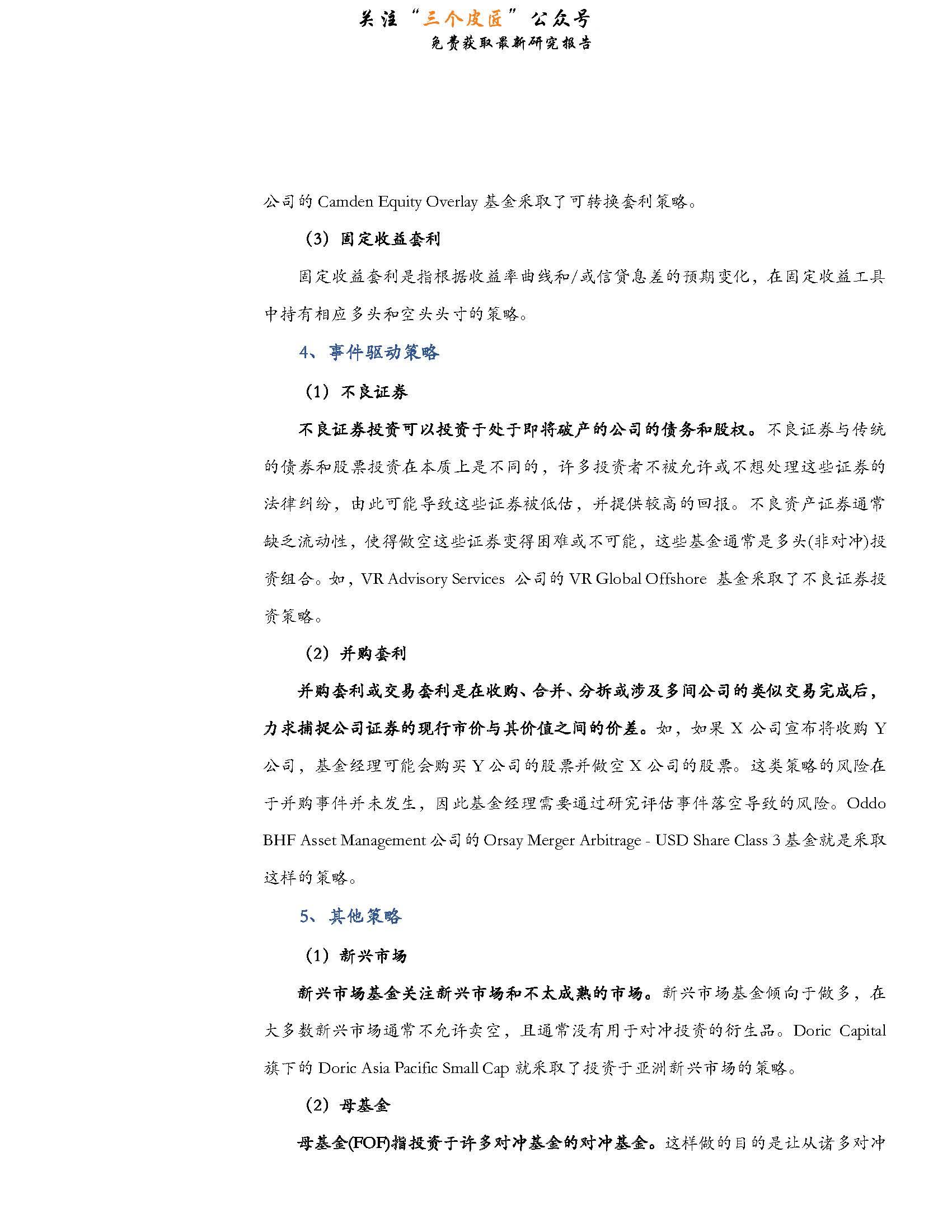 1_页面_08.jpg