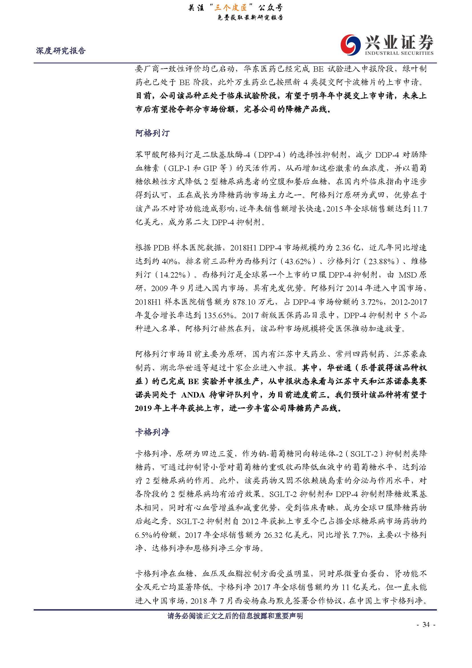 1_页面_34.jpg