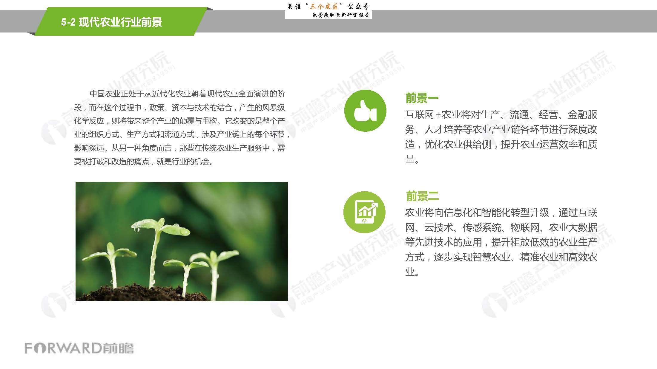 1_页面_35.jpg