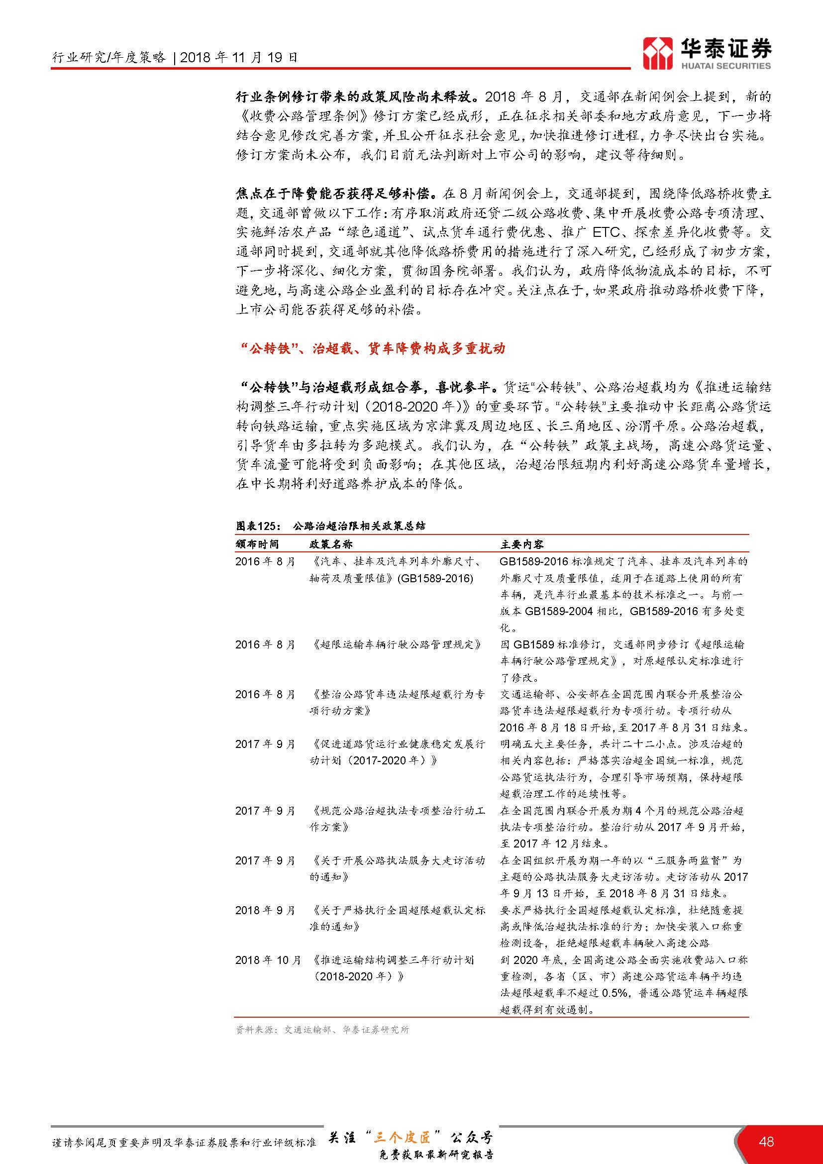 1_页面_48.jpg