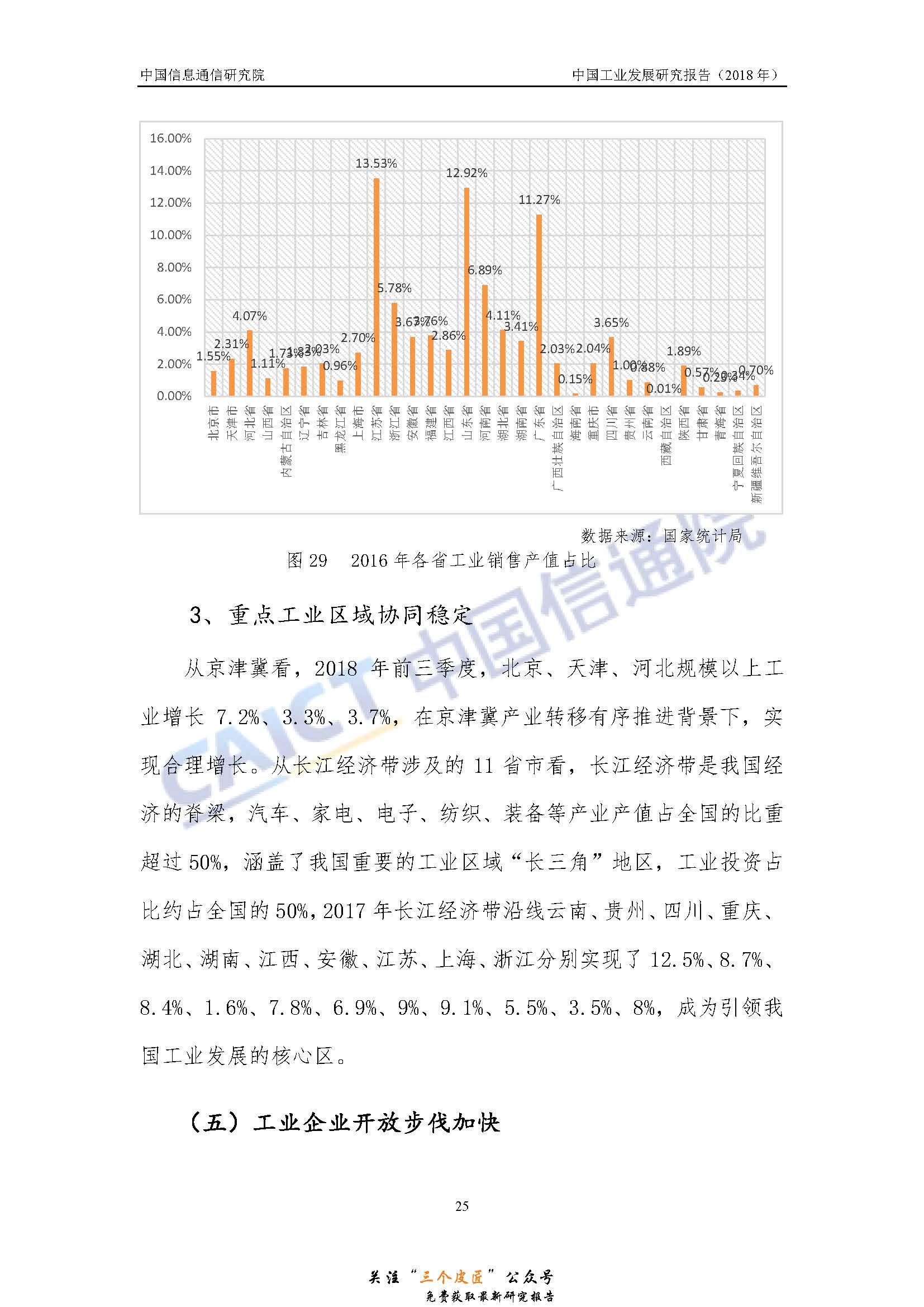 1_页面_33.jpg