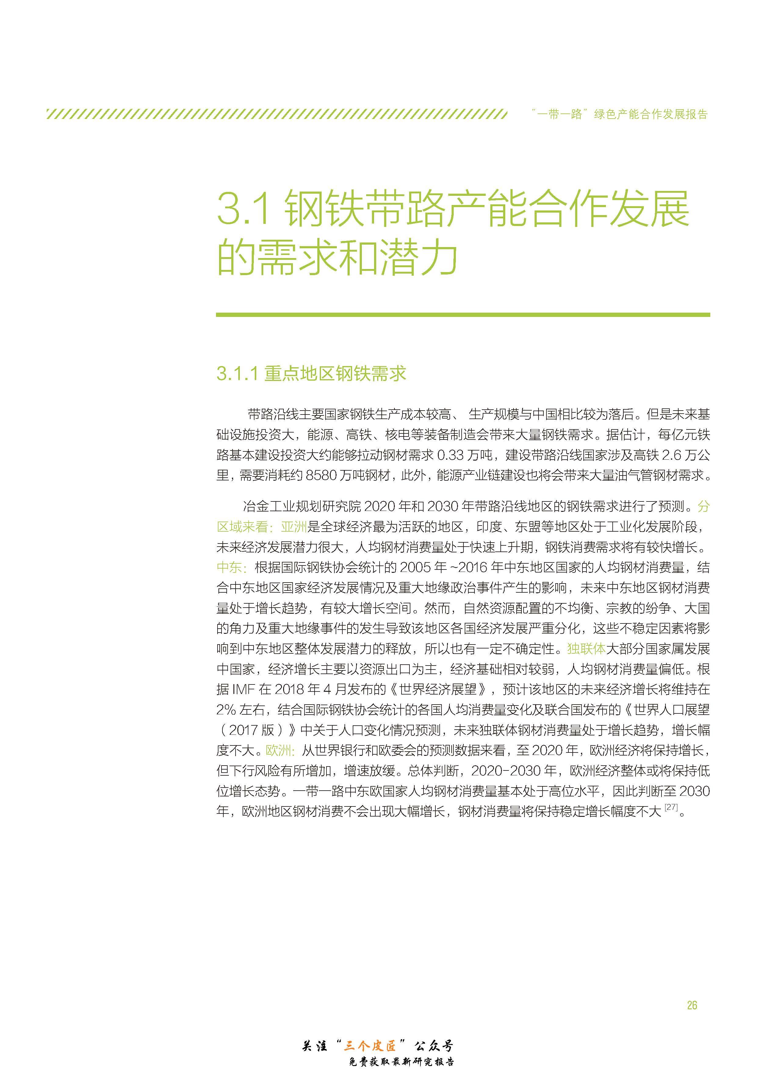 1_页面_029.jpg