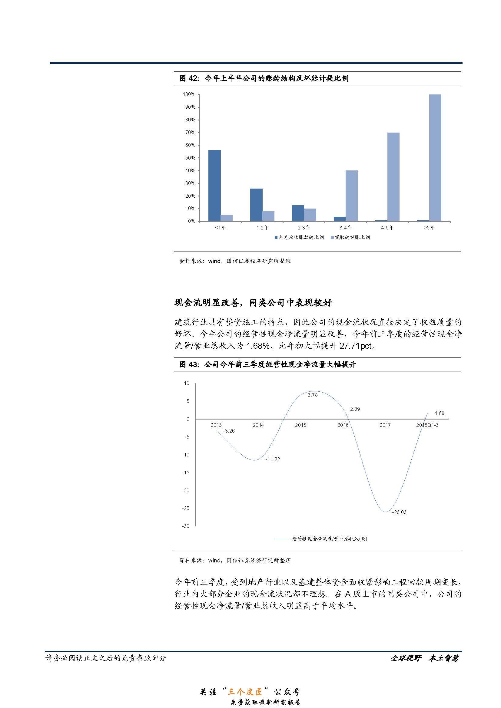 1_页面_37.jpg