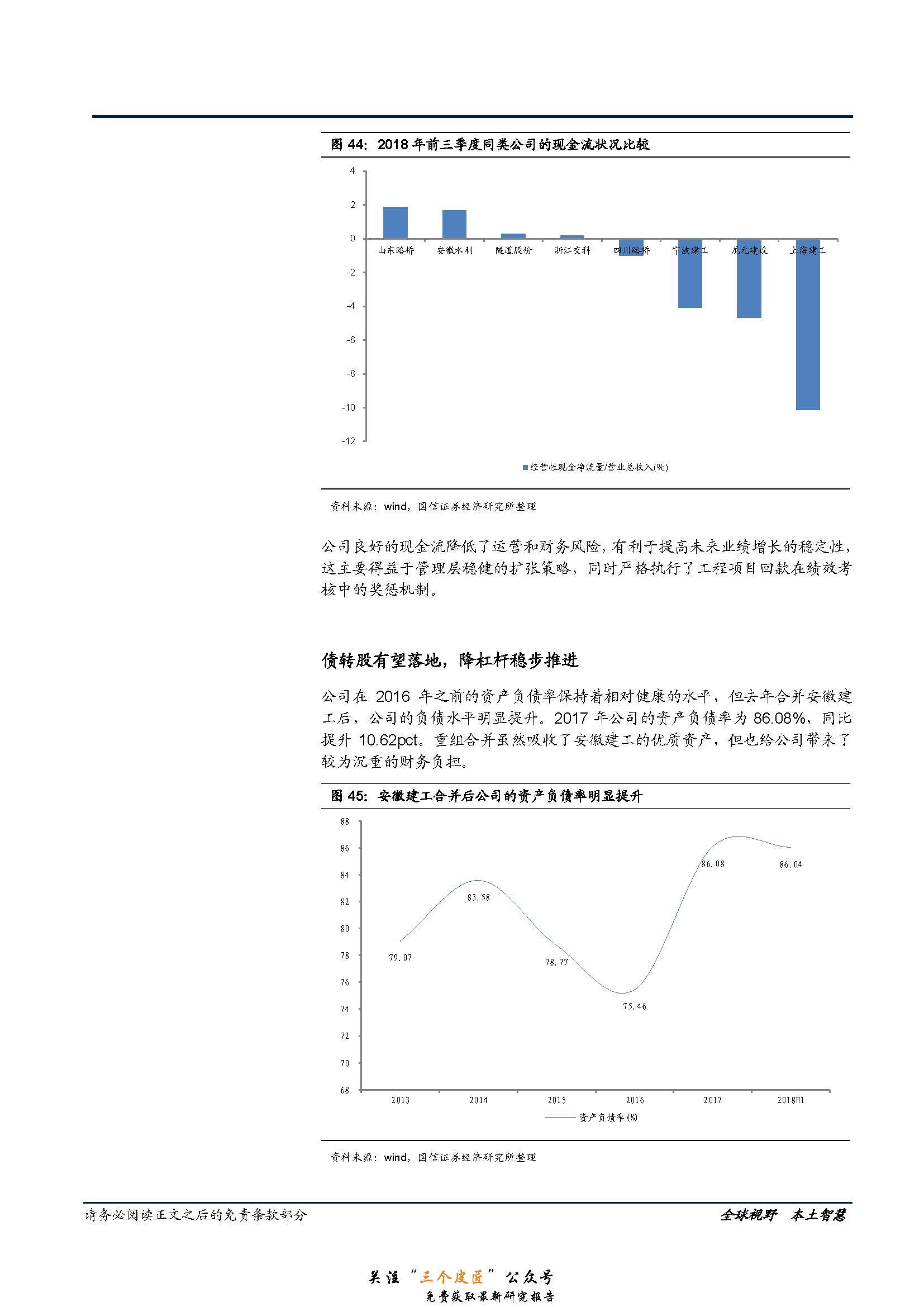 1_页面_38.jpg