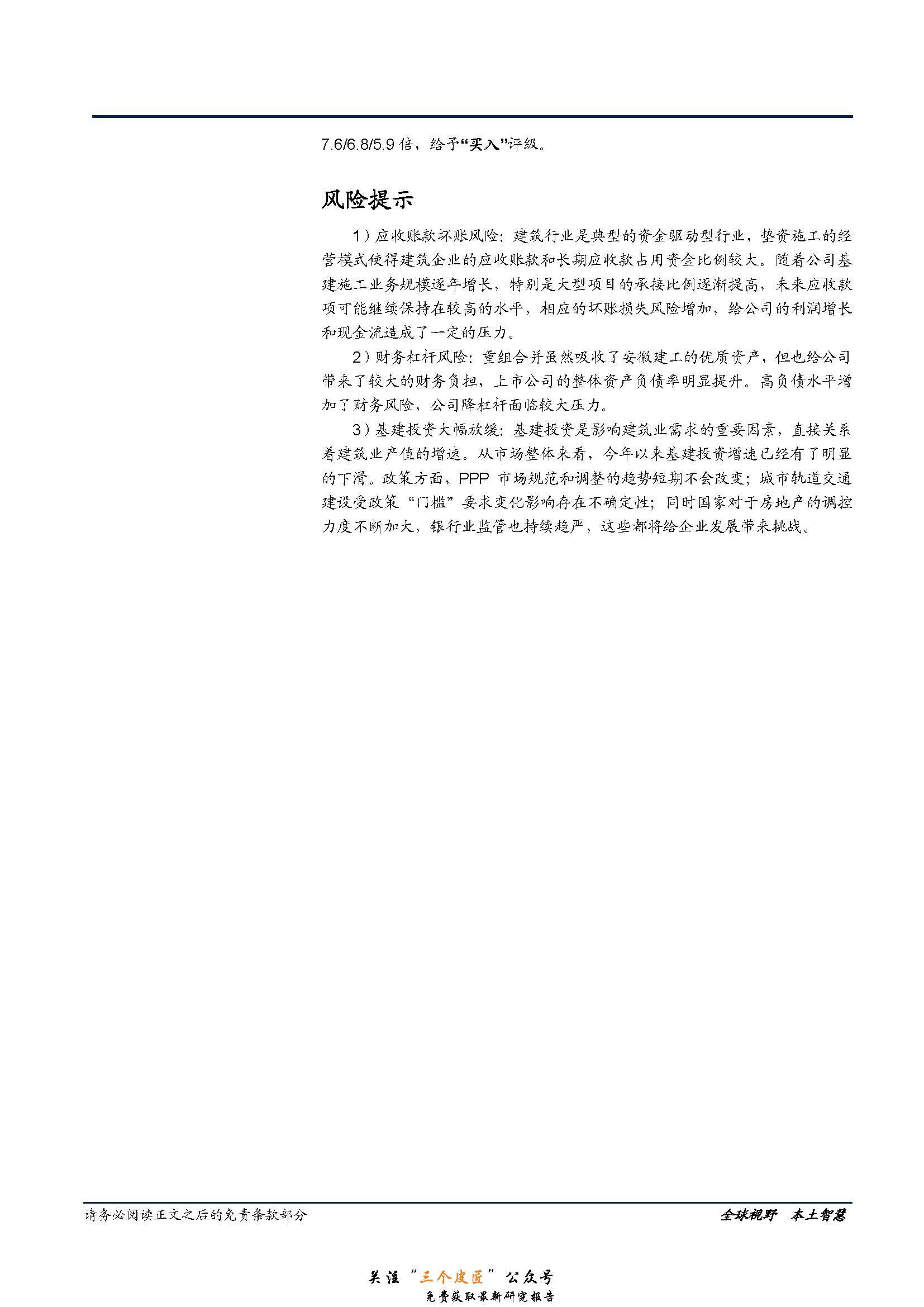 1_页面_42.jpg