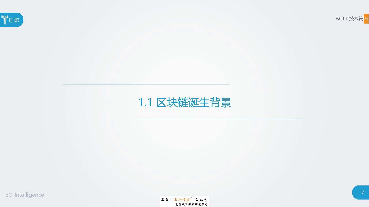 1_页面_007.jpg