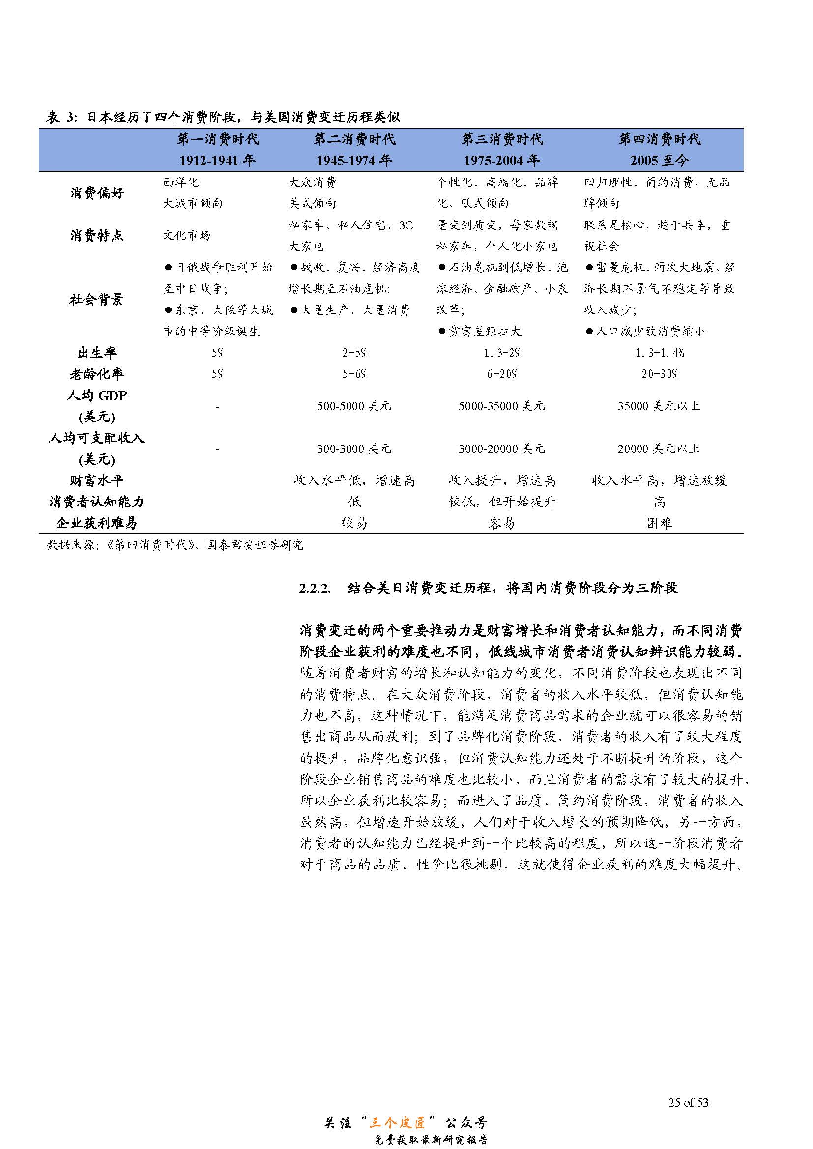 1_页面_25.jpg