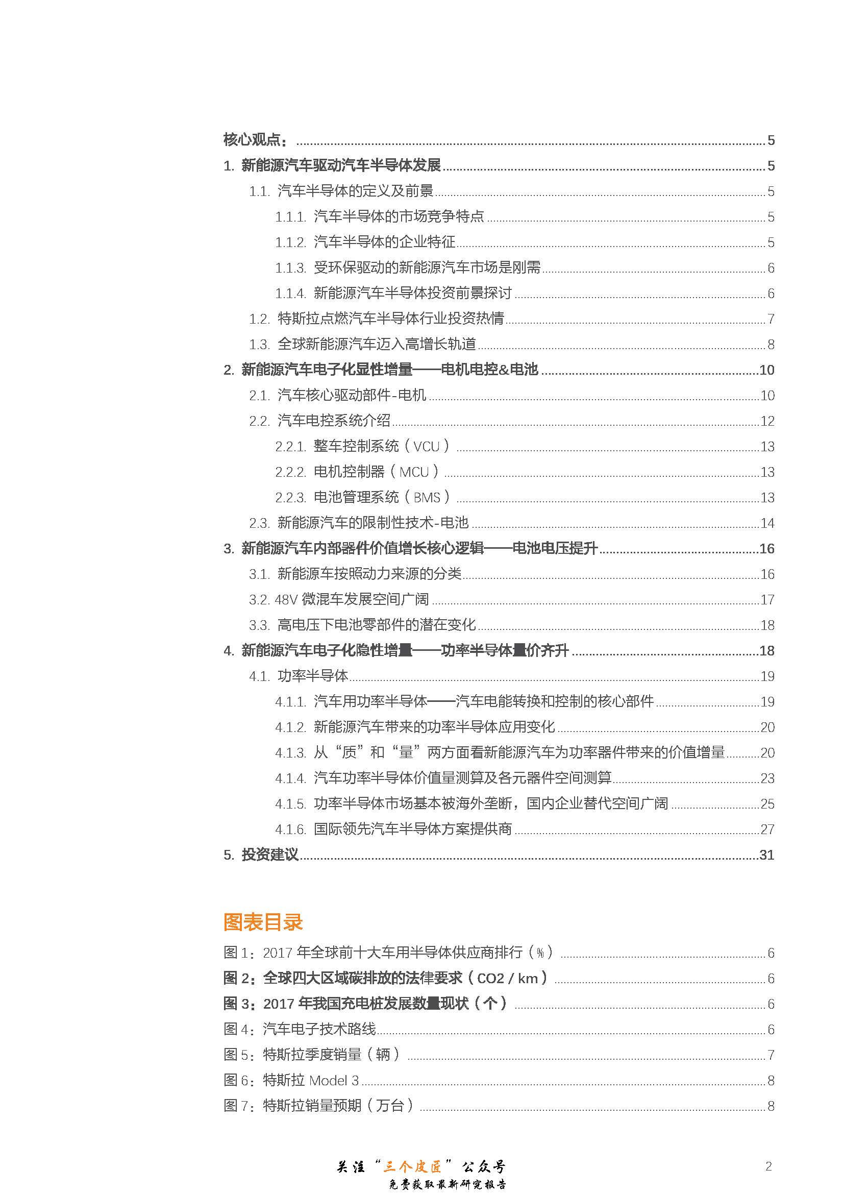 1_页面_02.jpg