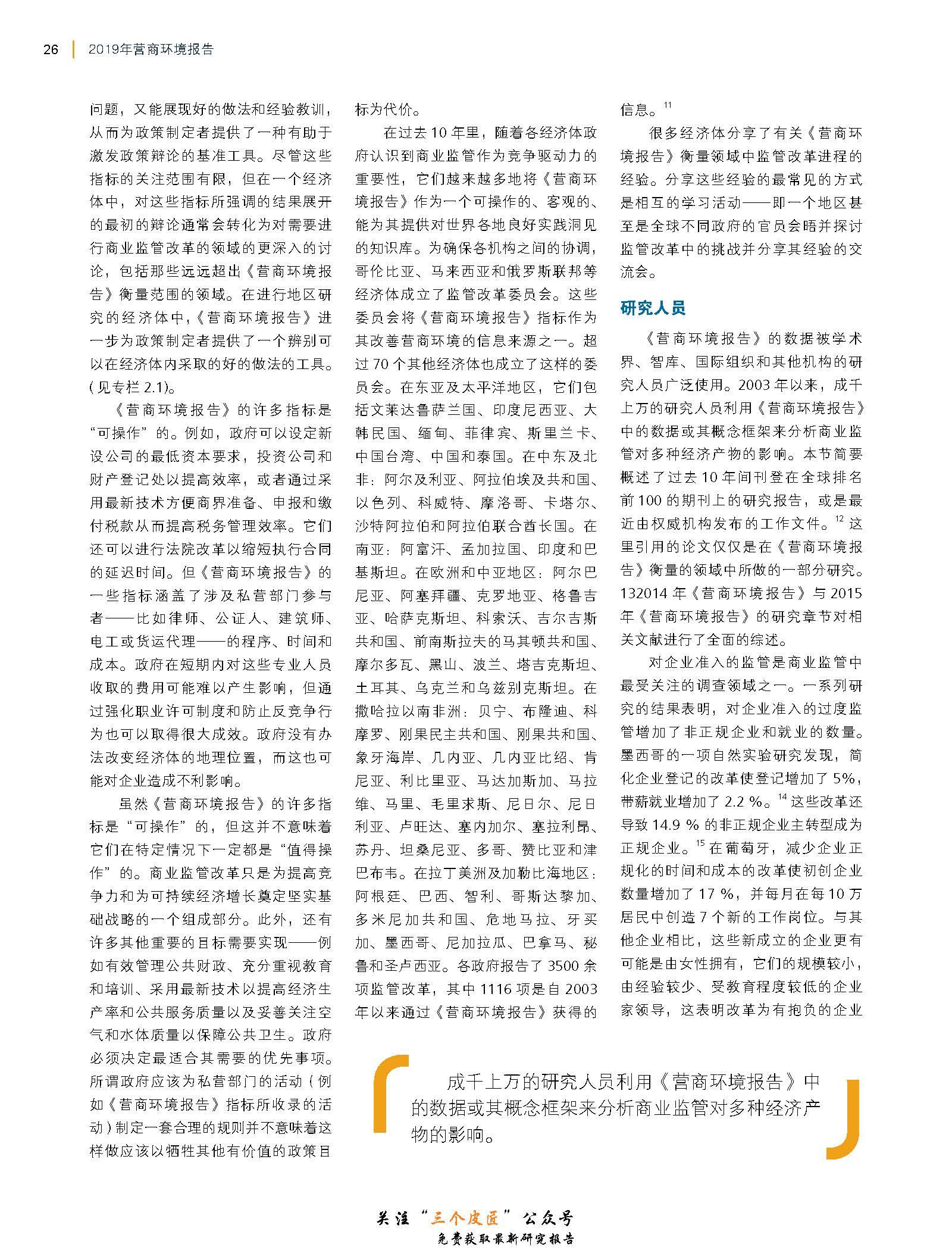 1_页面_033.jpg