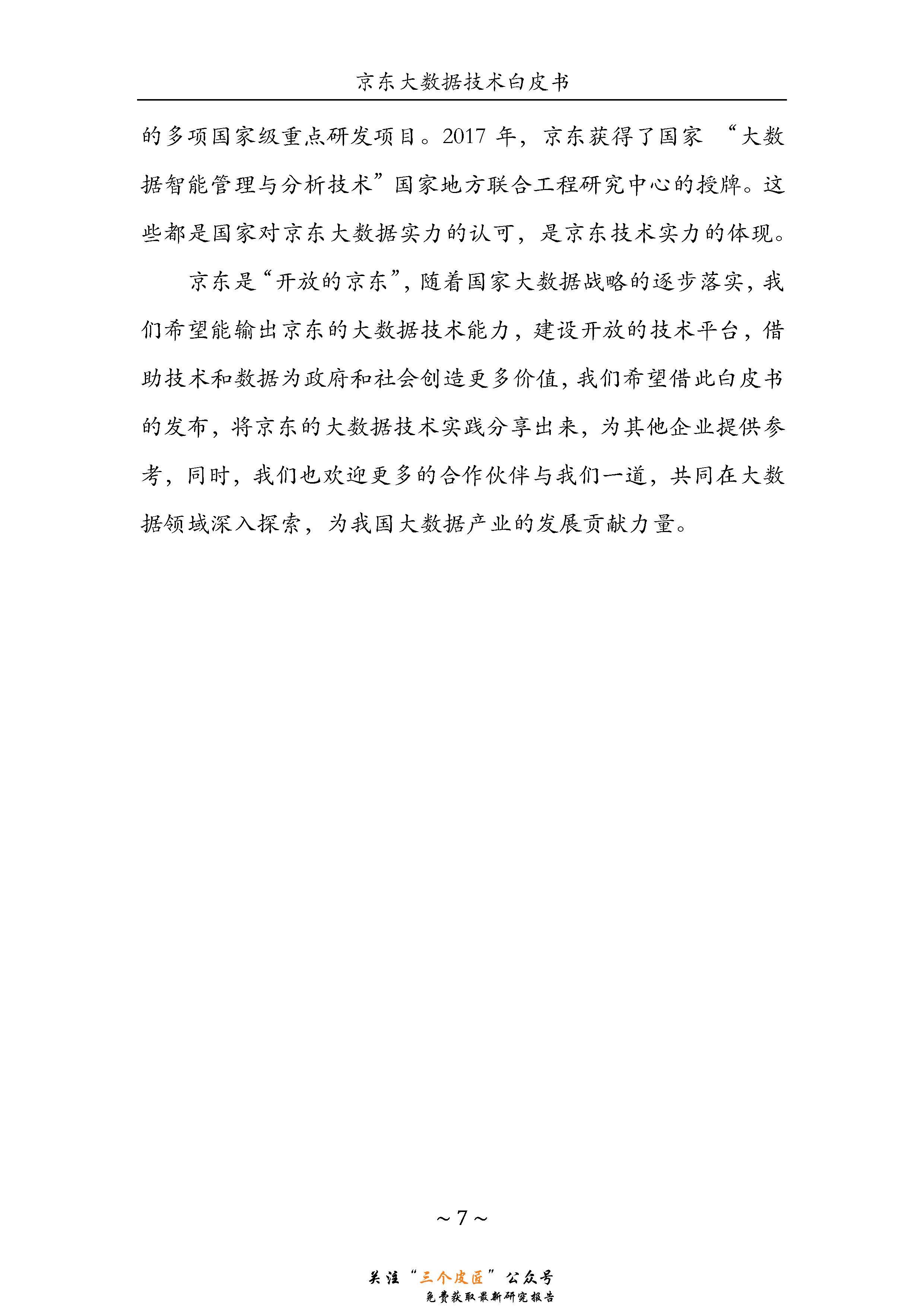 1_页面_009.jpg