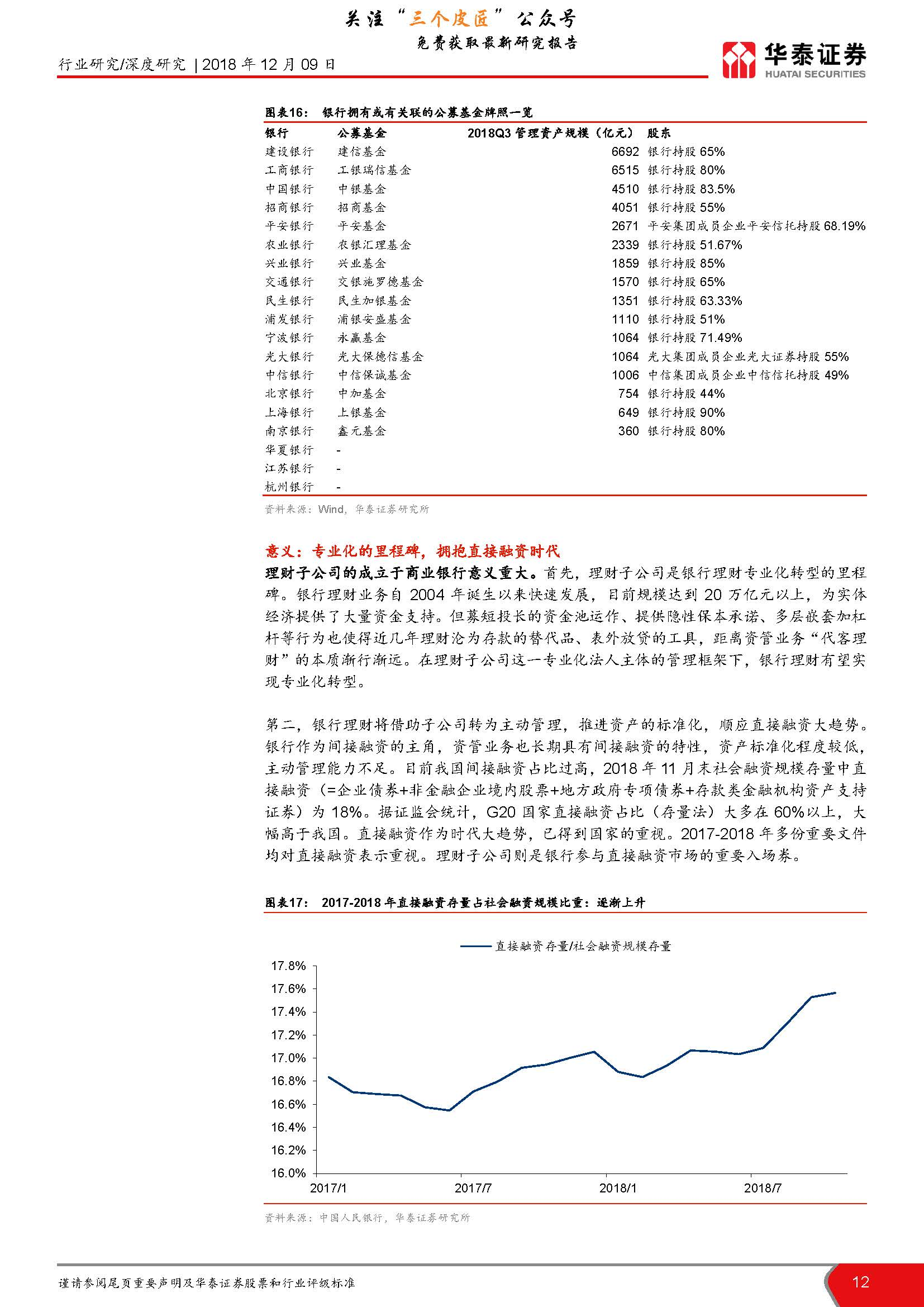 1_页面_12.jpg