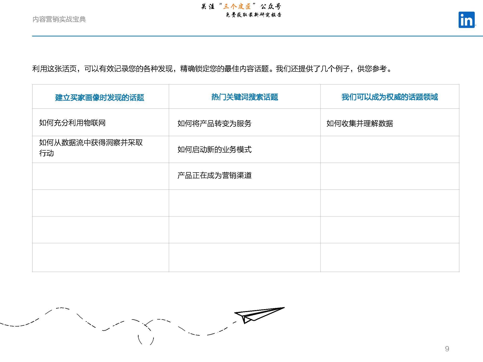 1_页面_09.jpg