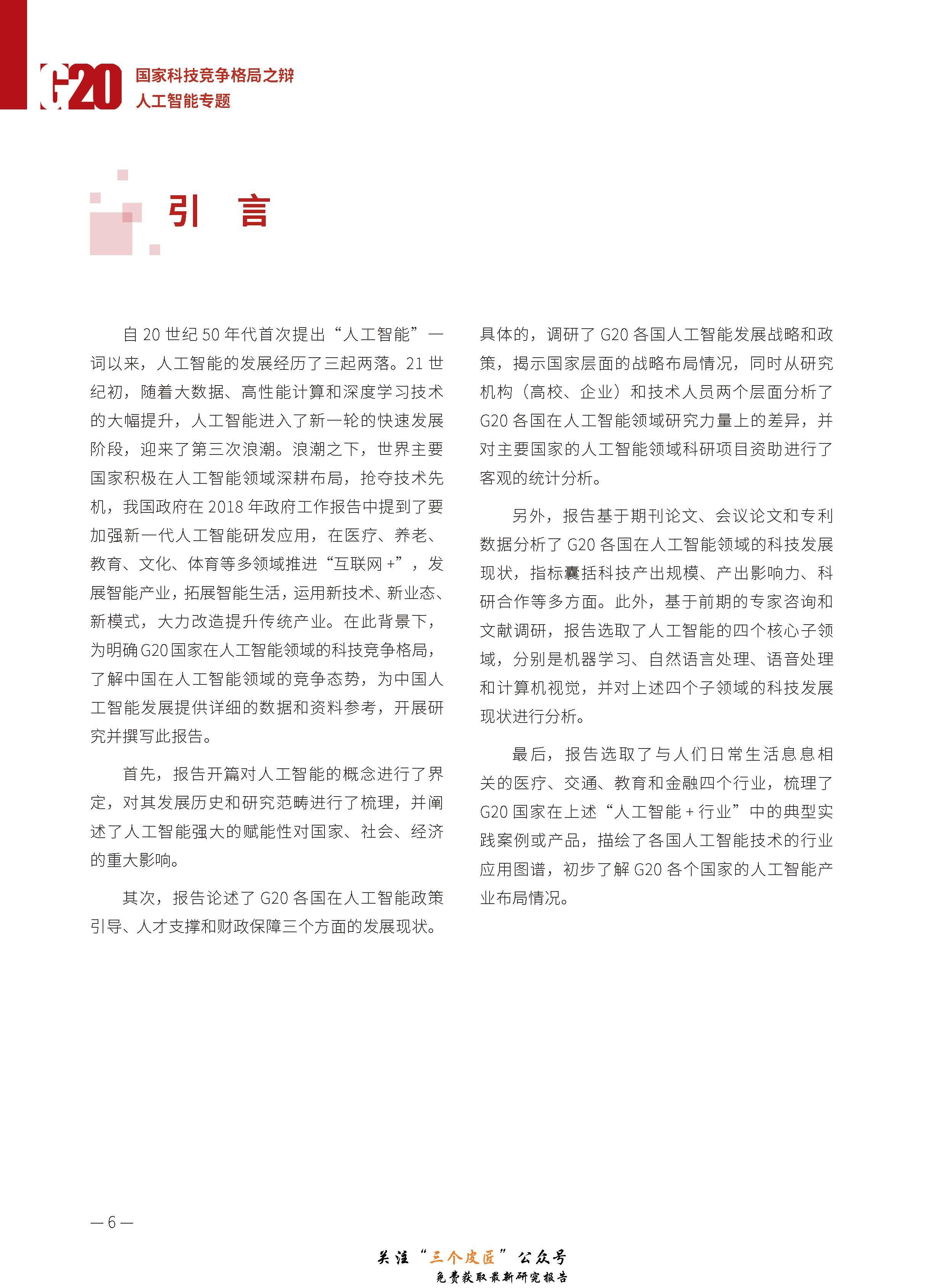 1_页面_008.jpg