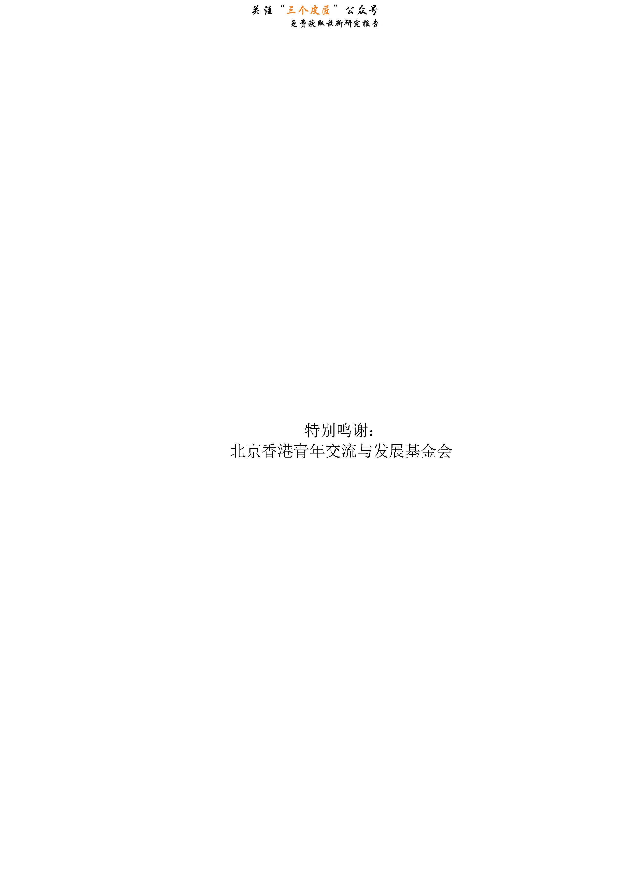 1_页面_002.jpg