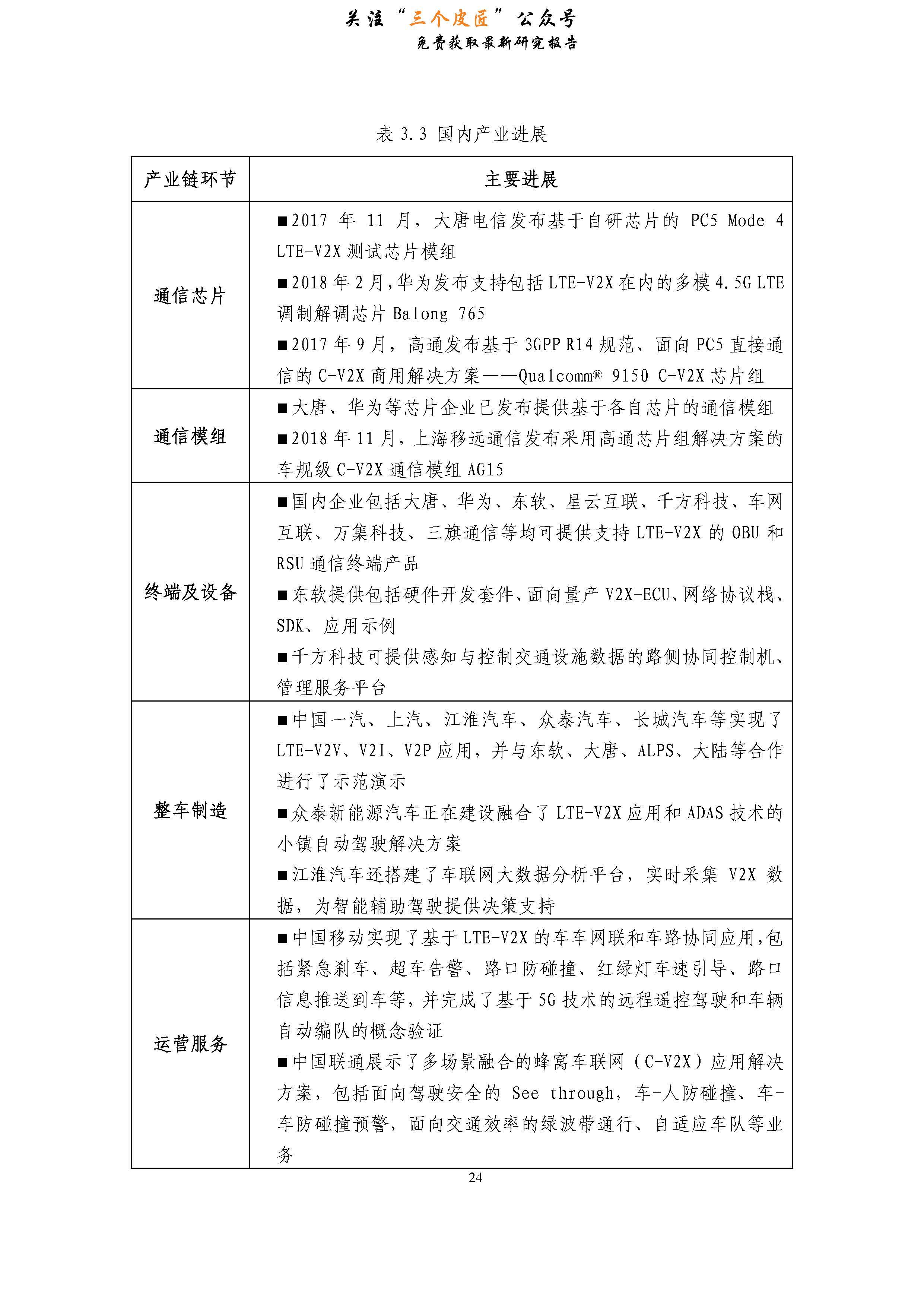 1_页面_30.jpg