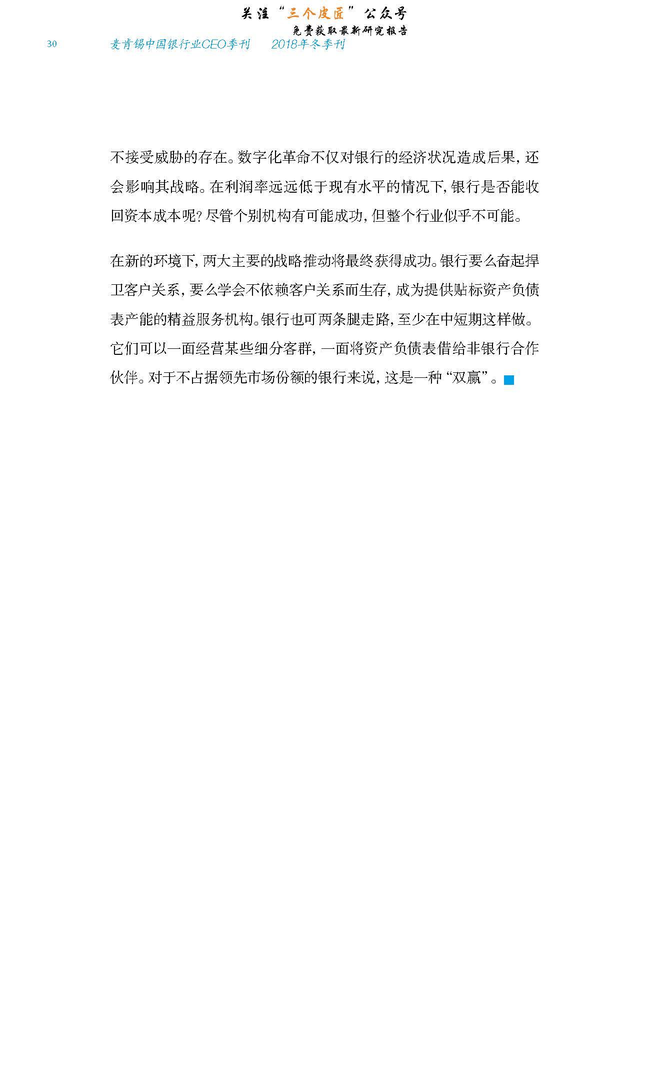 1_页面_032.jpg