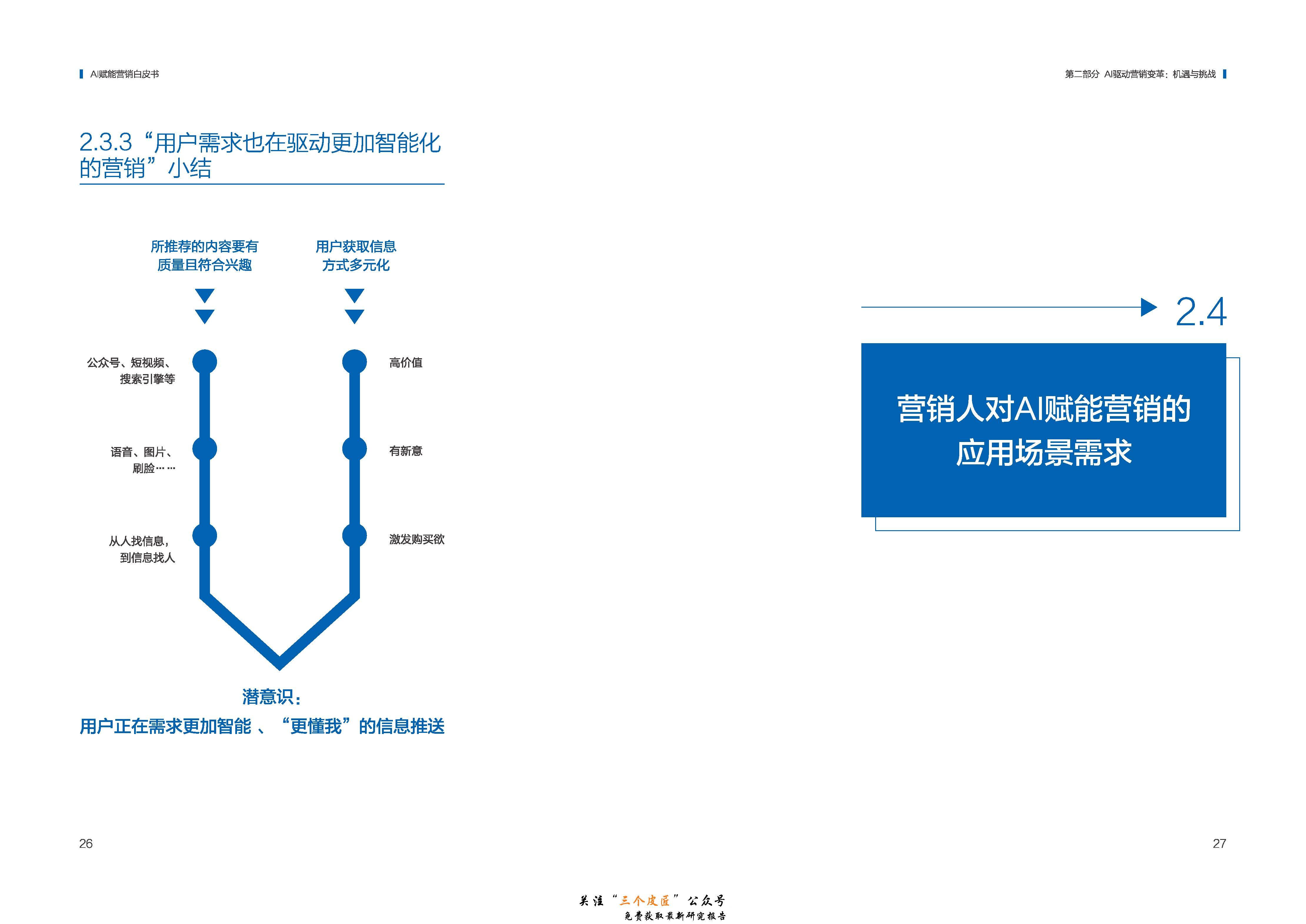 1_页面_17.jpg
