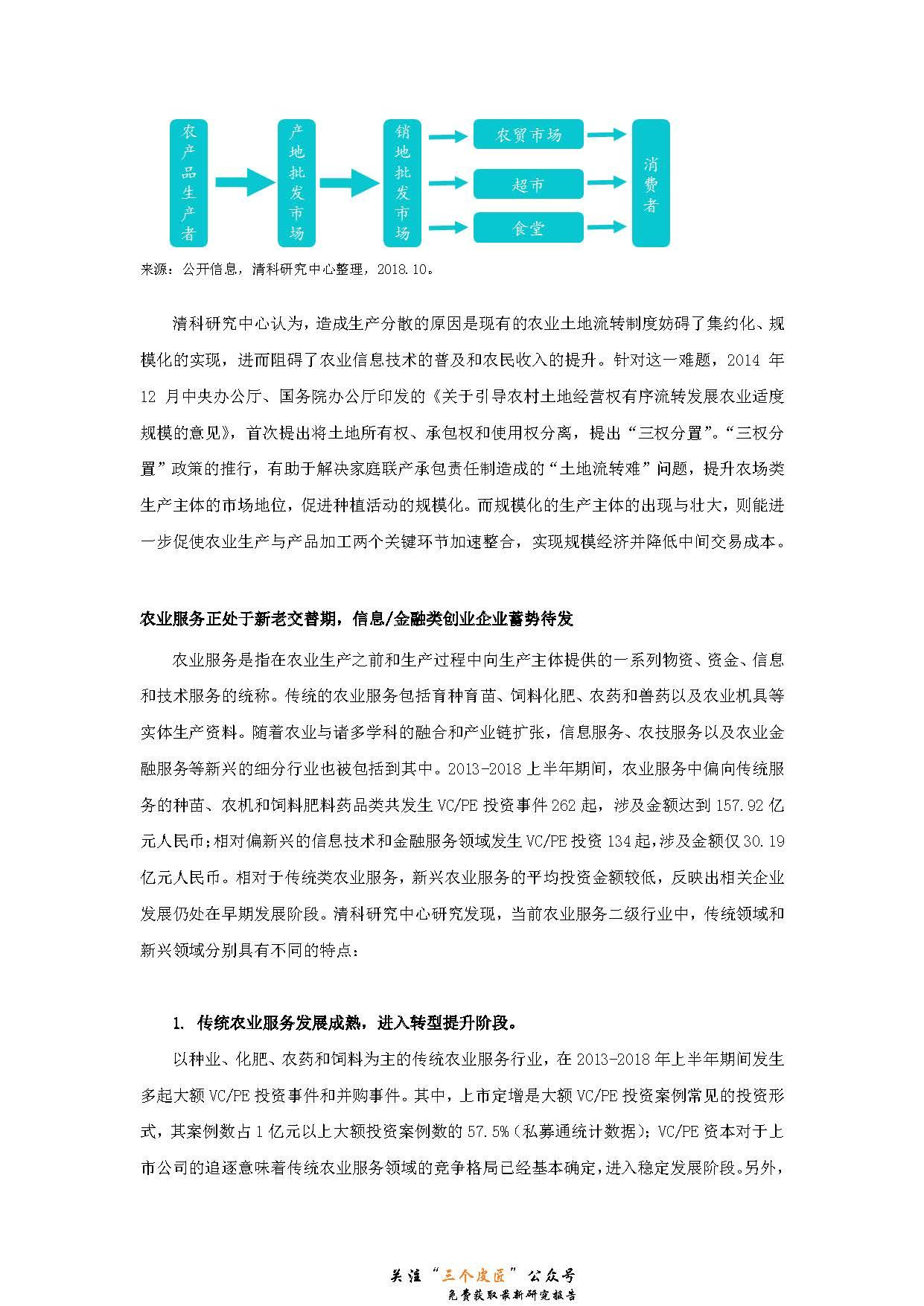 1_页面_3.jpg
