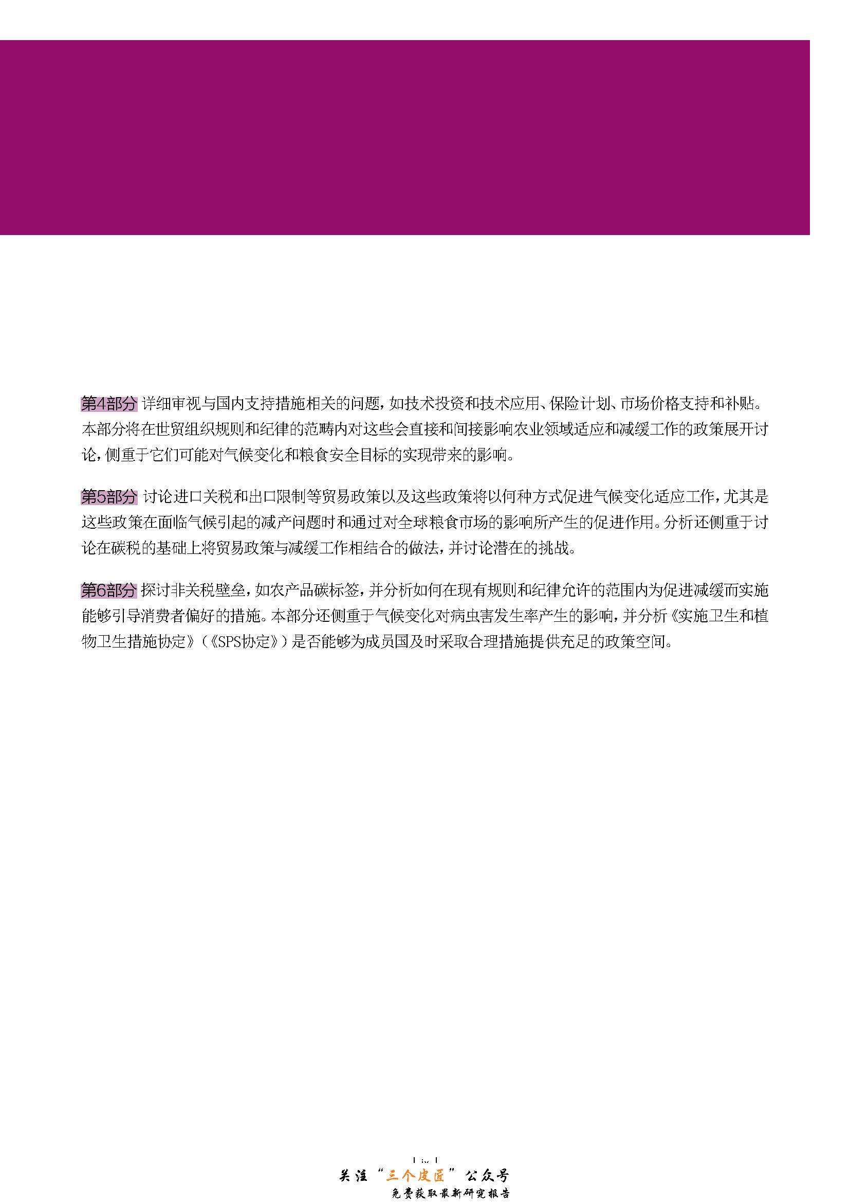 1_页面_011.jpg