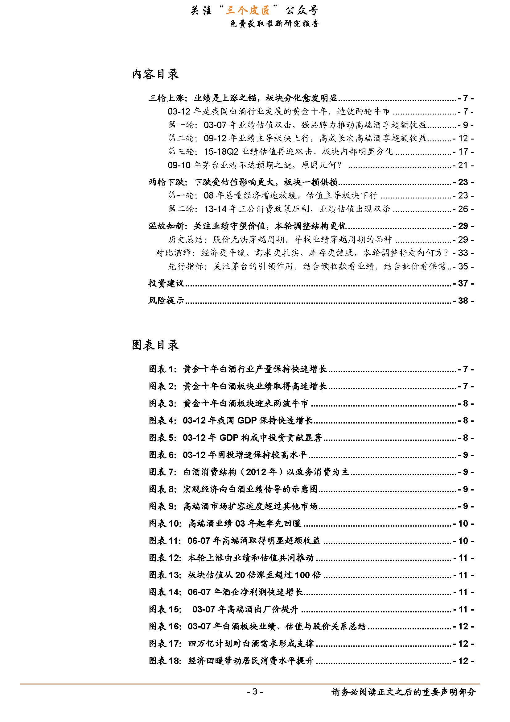 1_页面_03.jpg