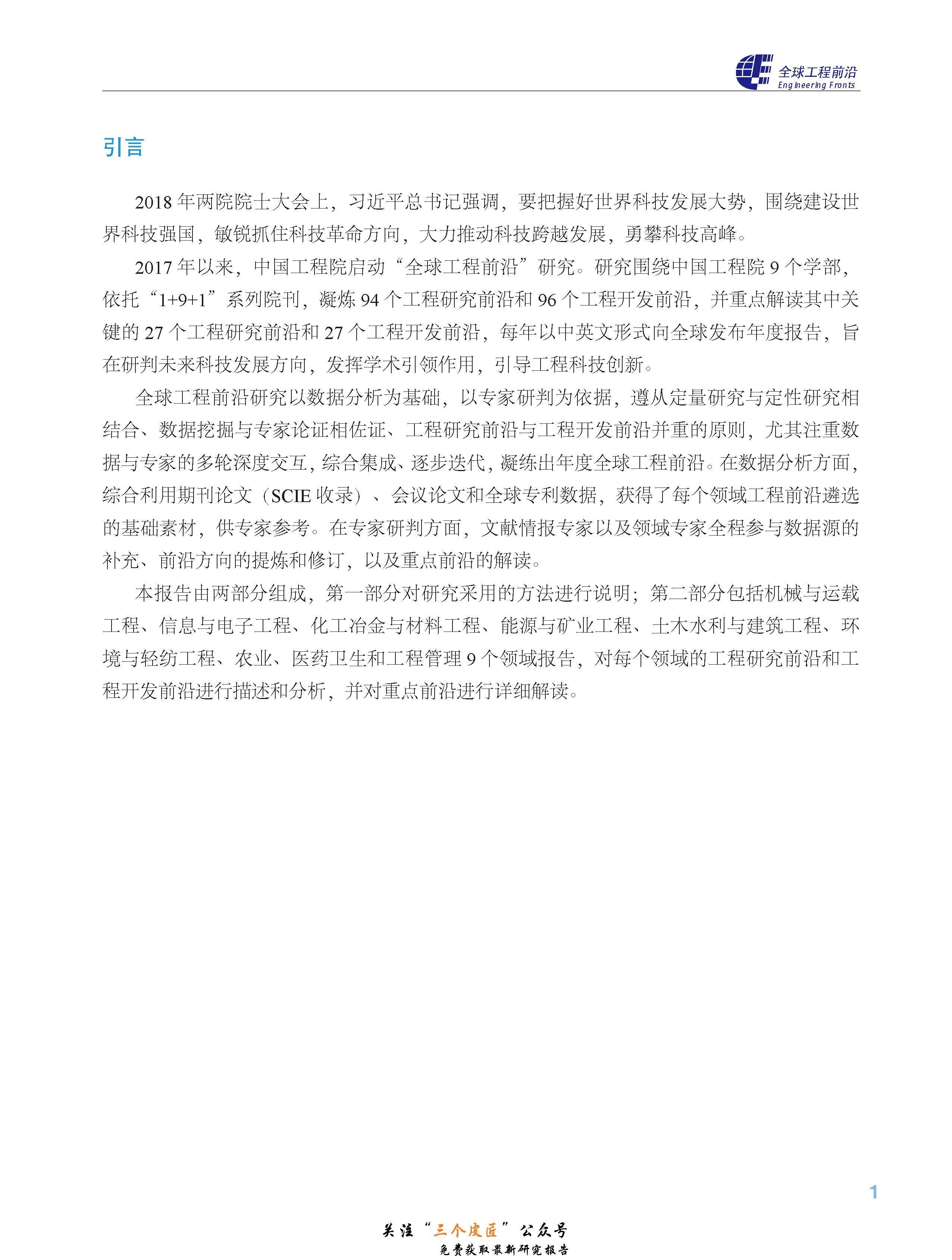 1_页面_004.jpg