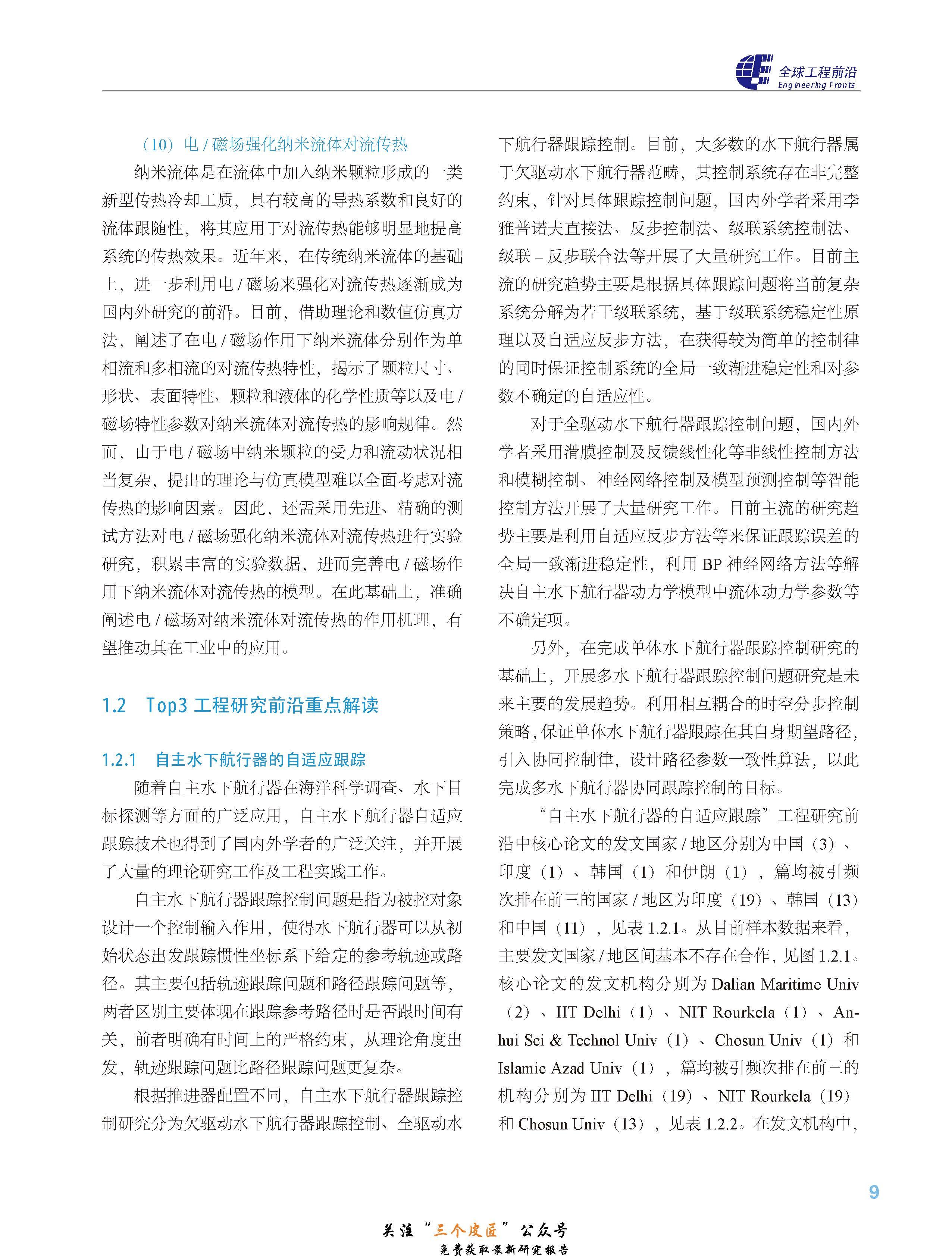1_页面_012.jpg