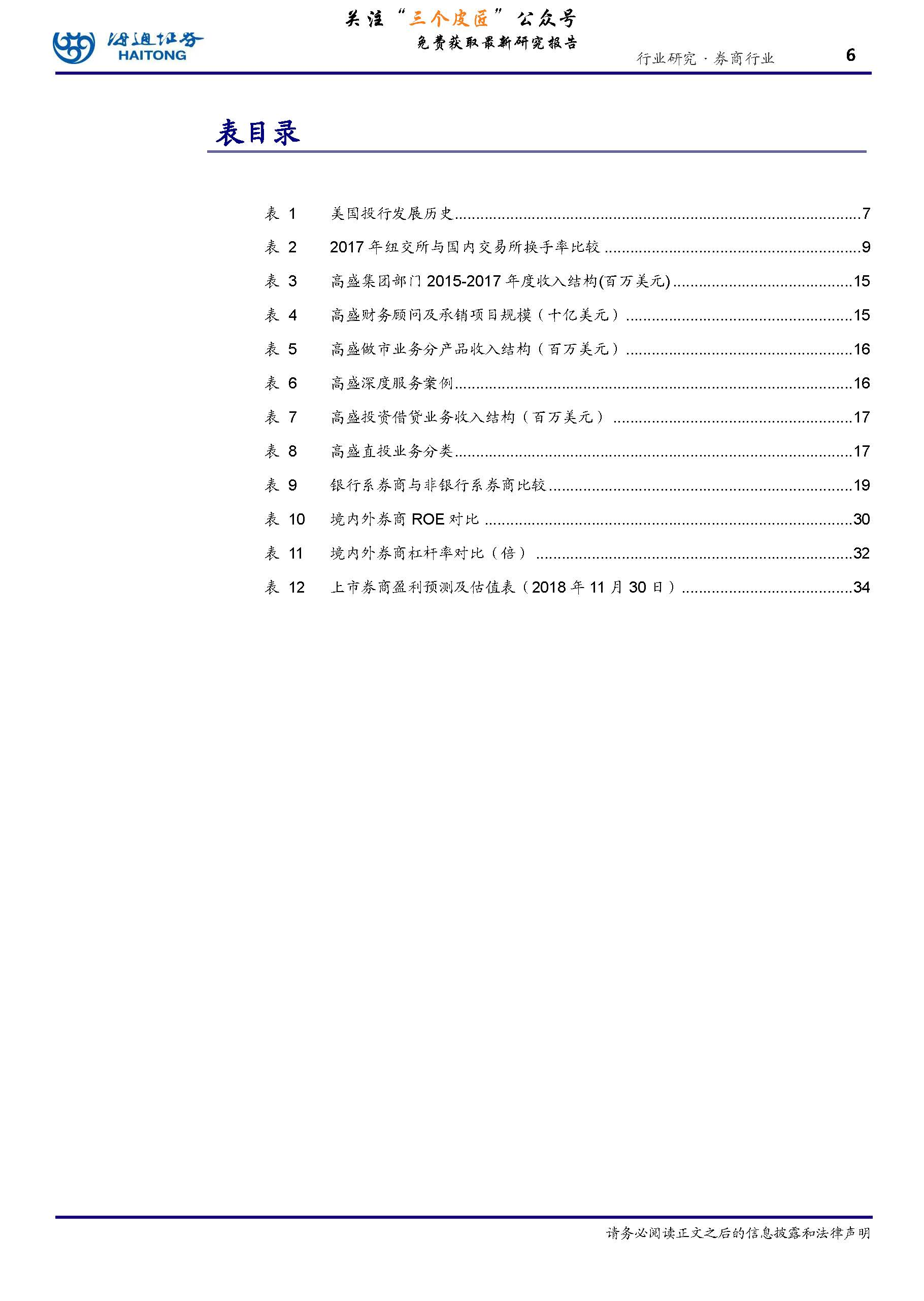 1_页面_06.jpg