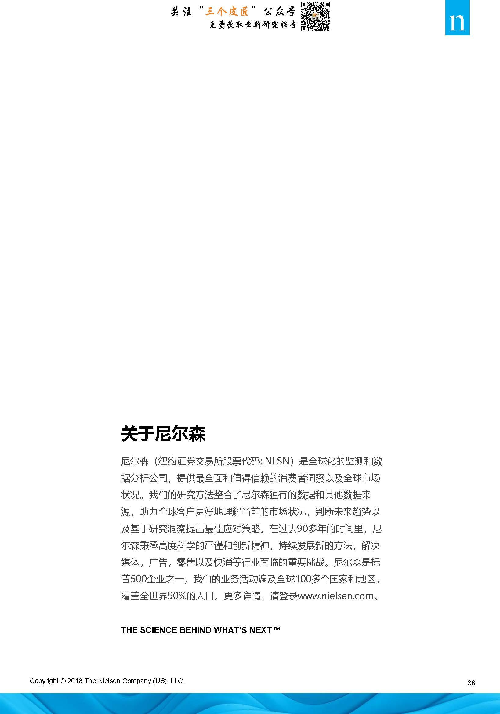 1_Page_36.jpg