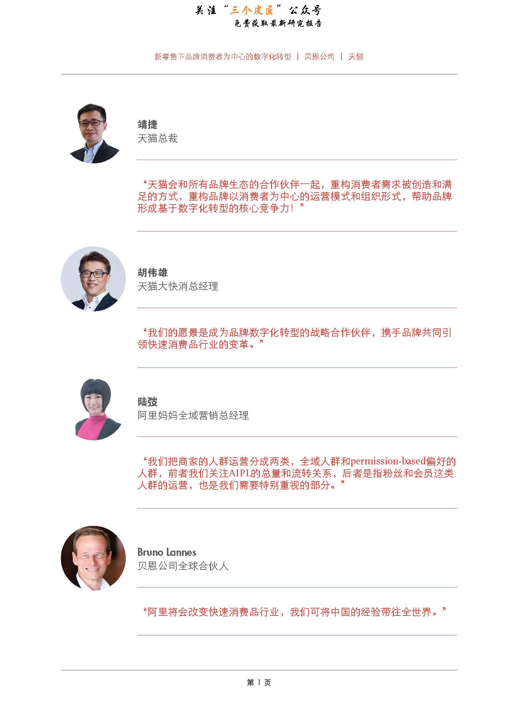 1_Page_03.jpg
