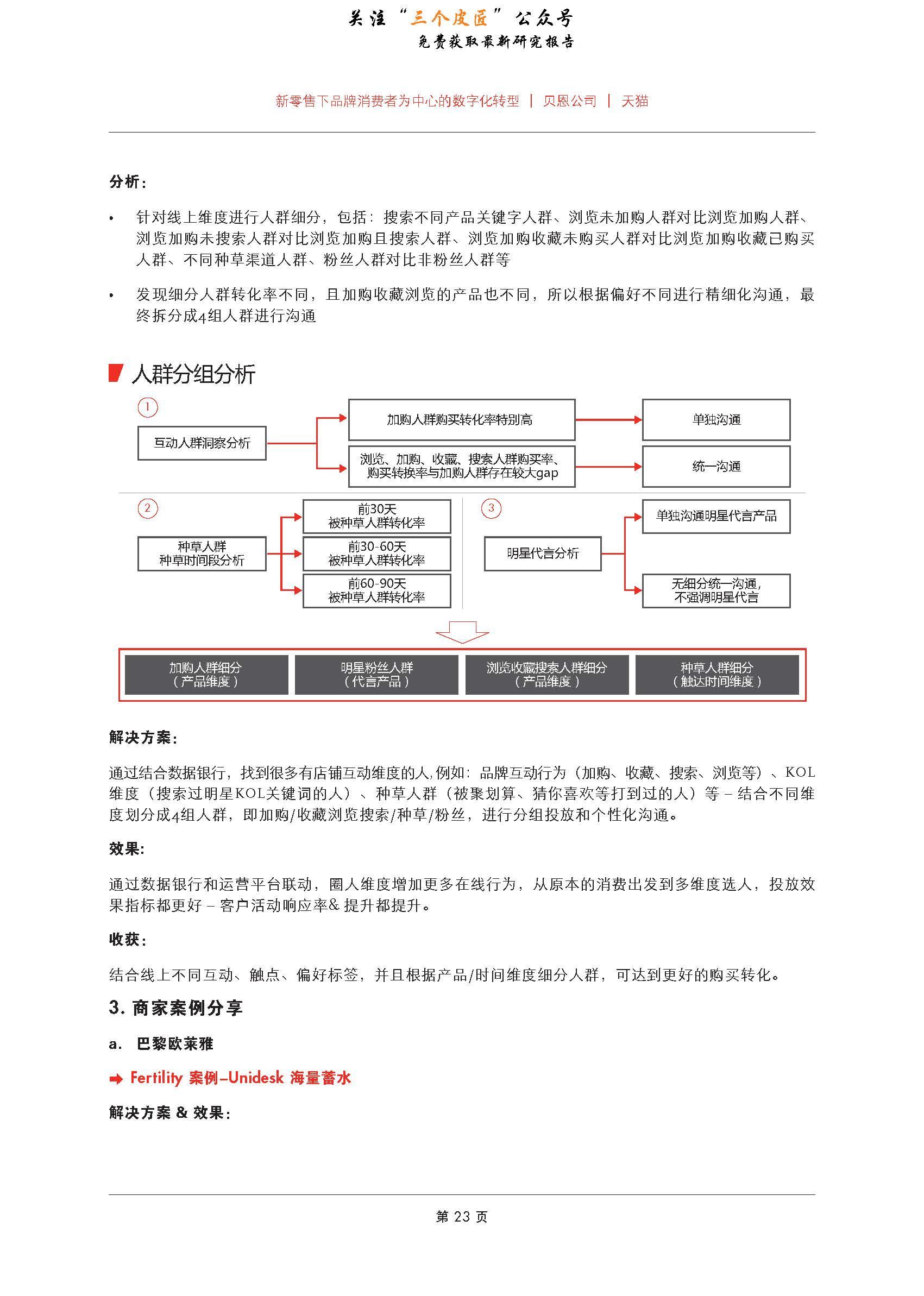 1_Page_25.jpg