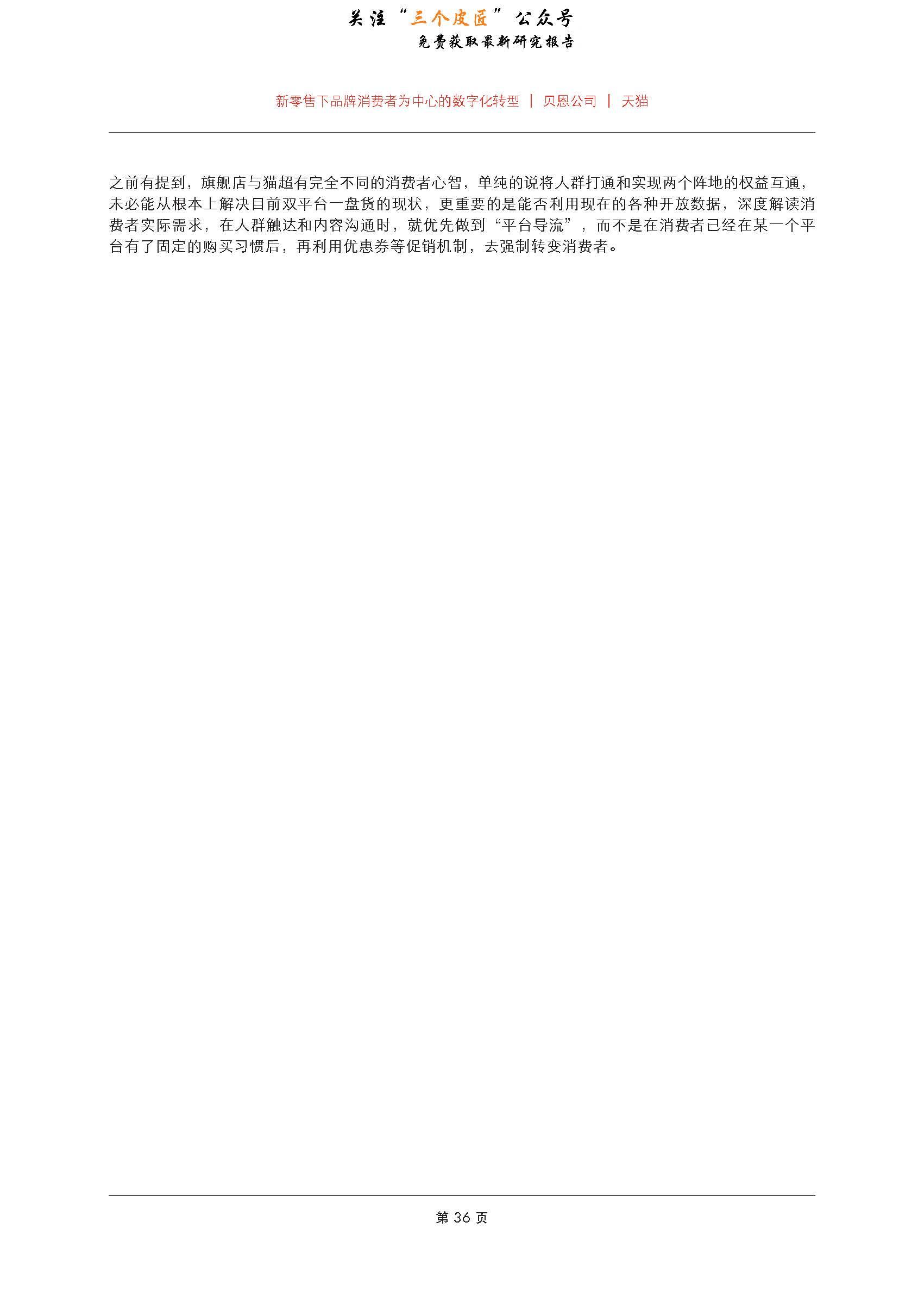 1_Page_38.jpg