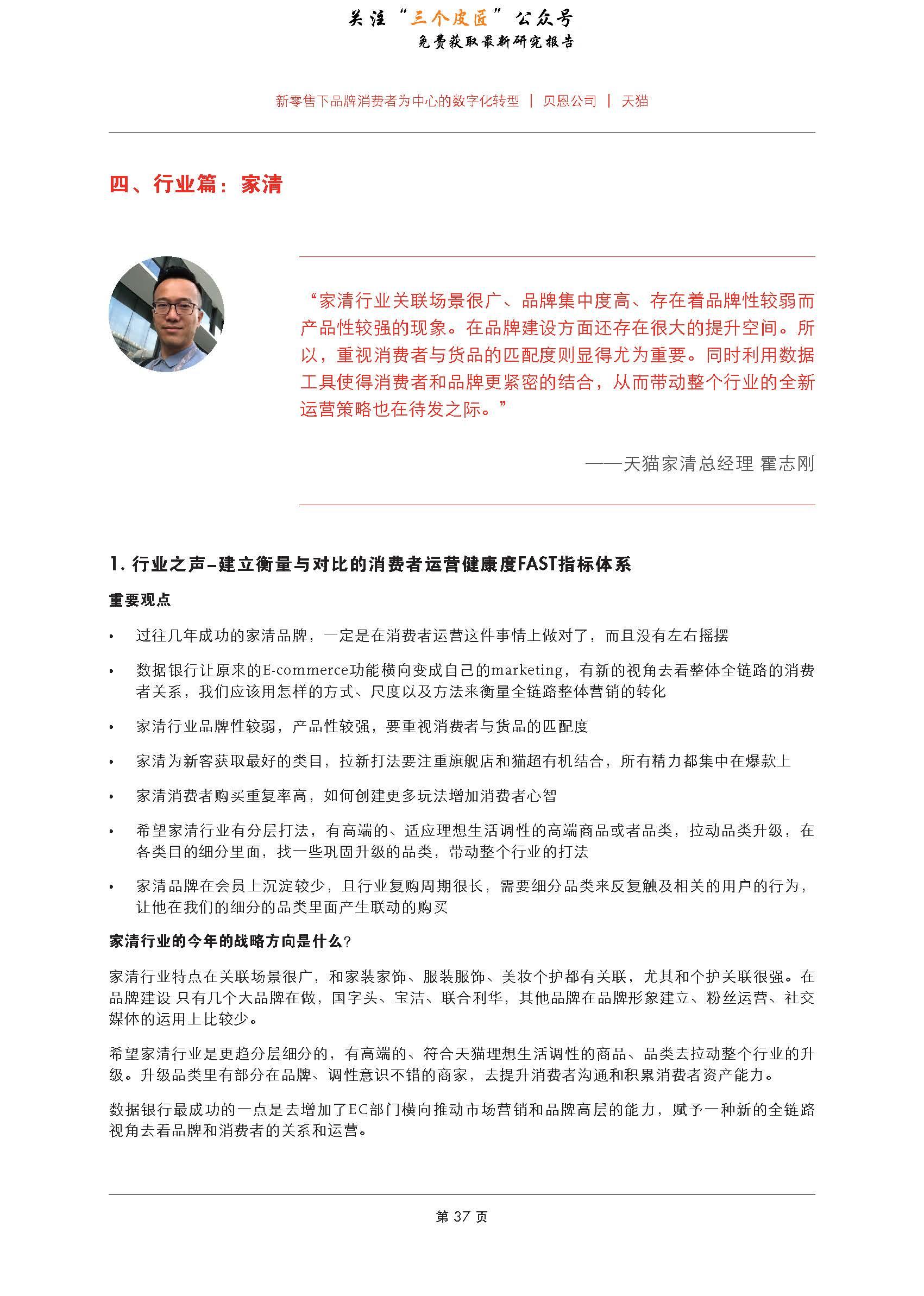 1_Page_39.jpg