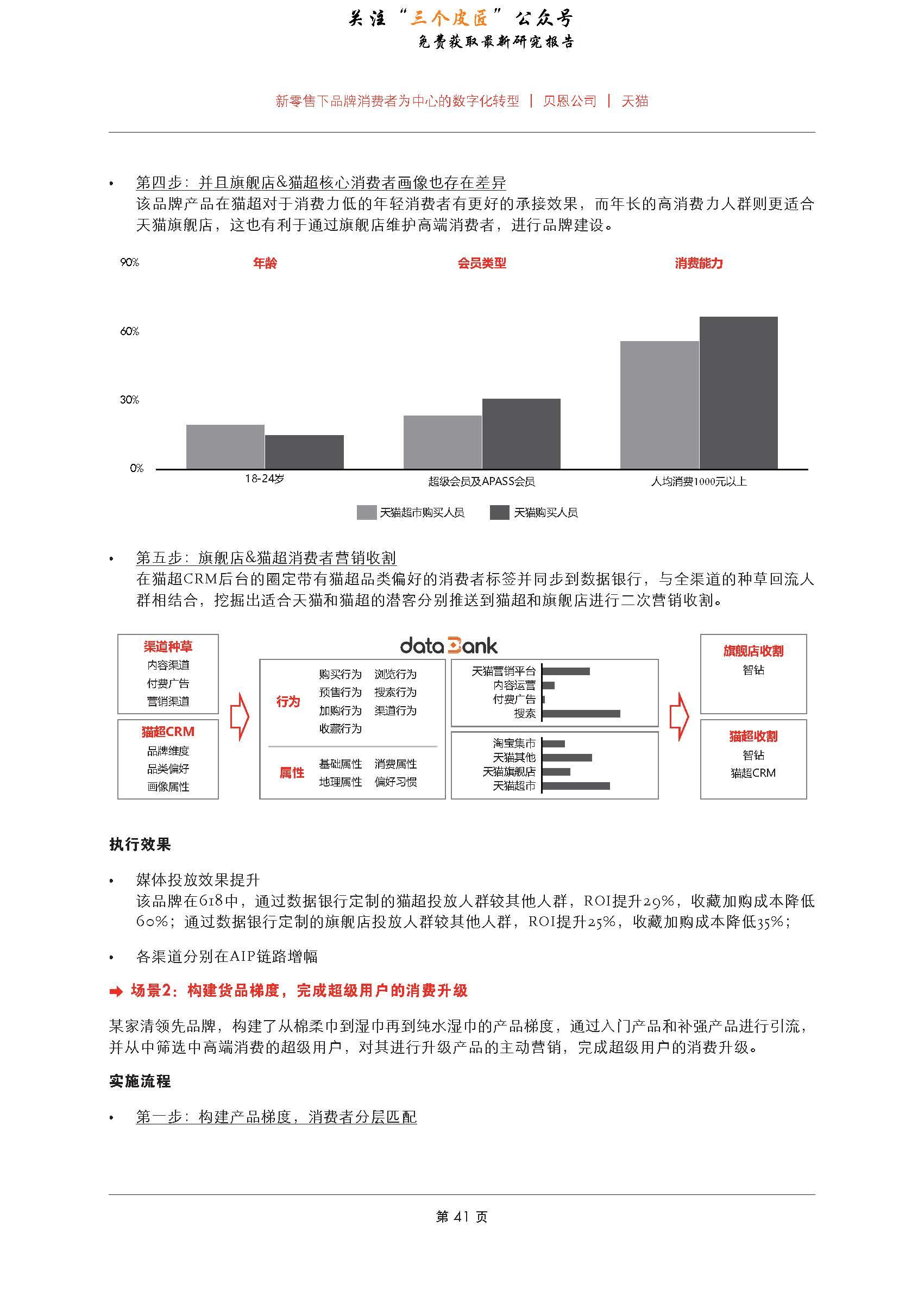1_Page_43.jpg