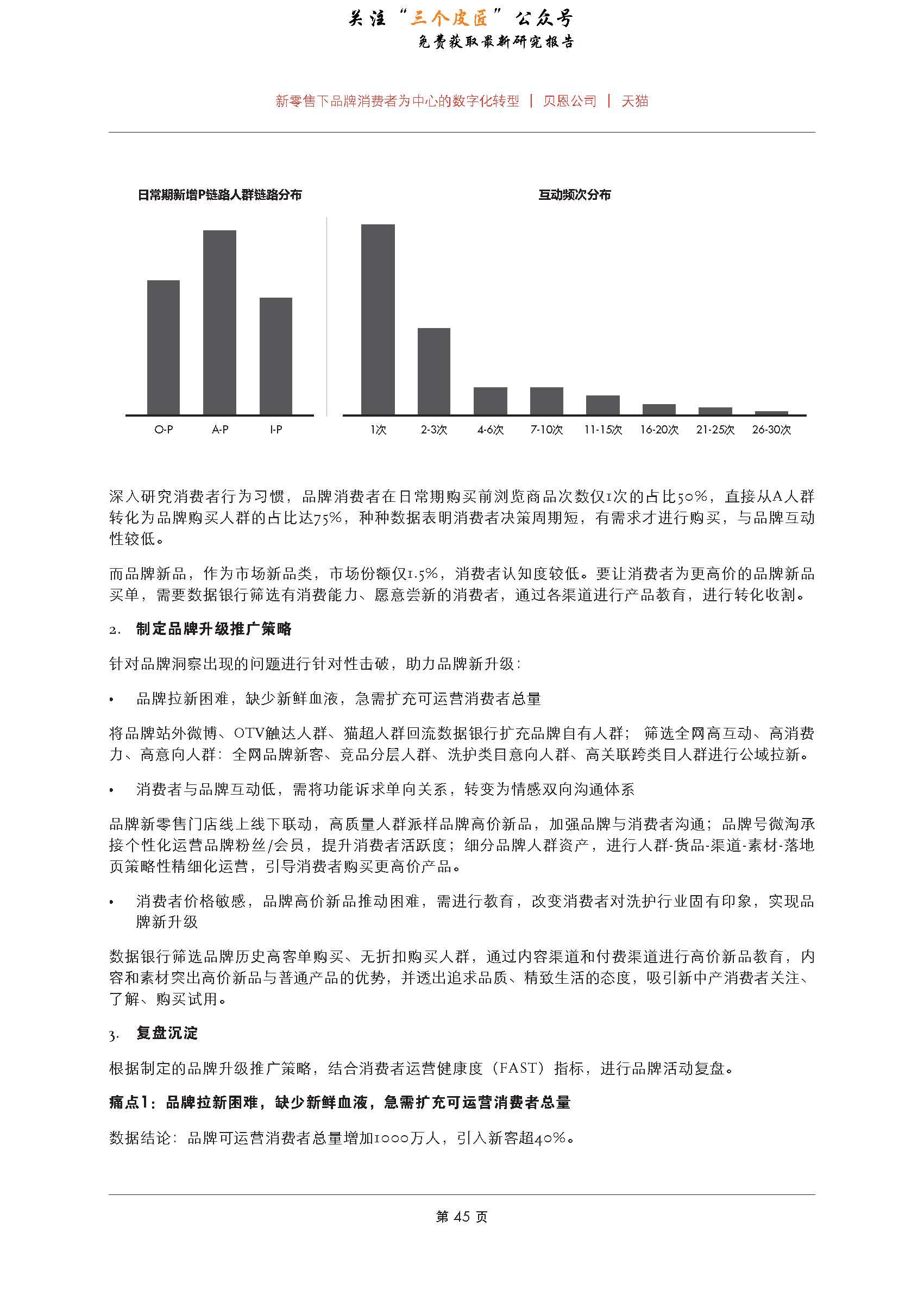 1_Page_47.jpg